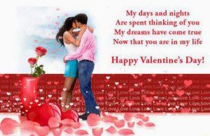 dp bbm ucapan selamat hari valentine 8