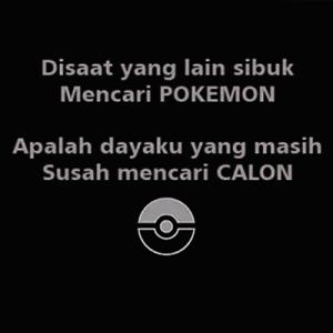 30 Gambar DP BBM Pokemon GO Lucu Kocak & Gokil 12