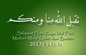 Gambar DP BBM Hari Raya Idul Fitri Terbaru 1438 H 14